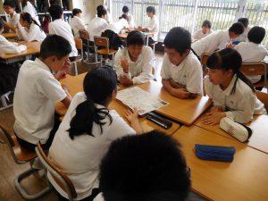 2年総合 校外学習の計画