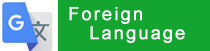 Foreign Language
